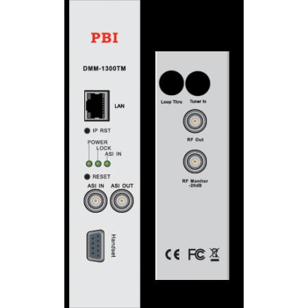 QAM модулятор PBI