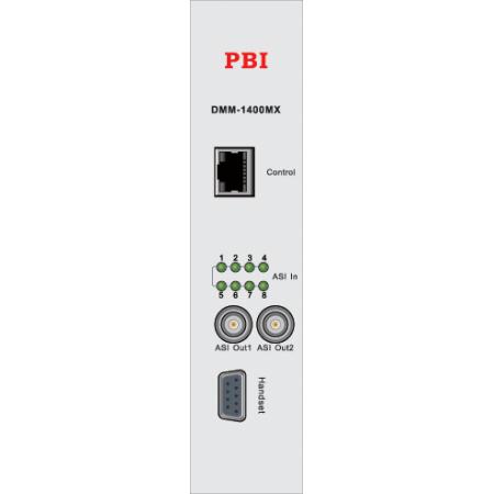 Мультиплексор PBI