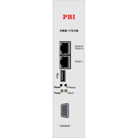 IP приёмник/модулятор PBI
